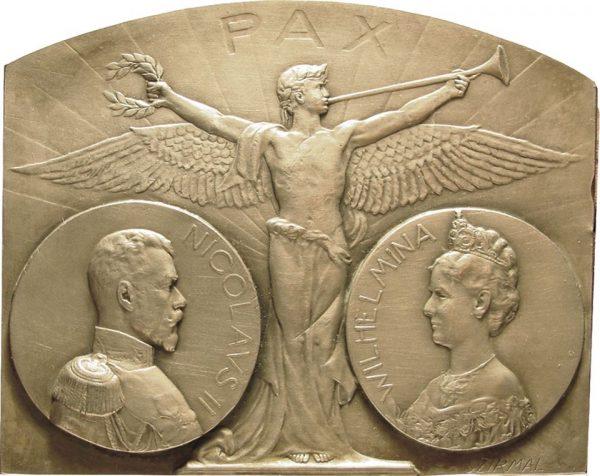 Мирная конференция 26 государств была созвана по инициативе императора России Николая II 29 августа 1898 года.О мирном решении международных столкновений