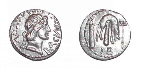 Митридат VIII.