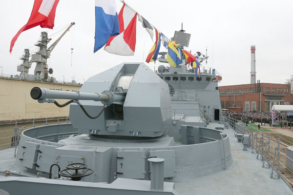 григорович-пушка