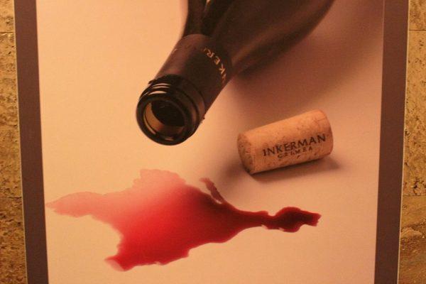 вино-крым-инкерман-