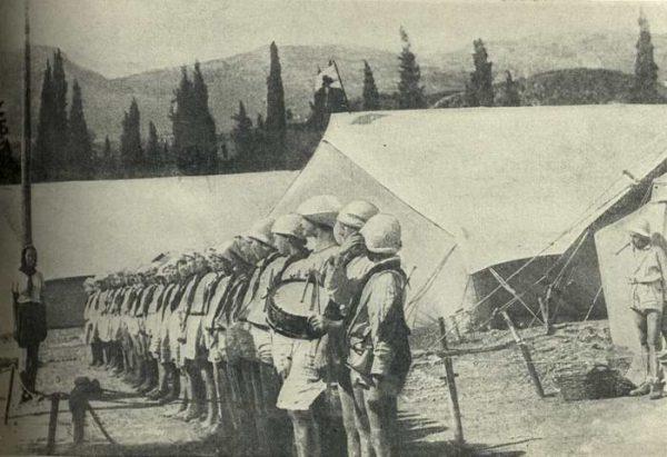 1Отряд на линейке- 1925