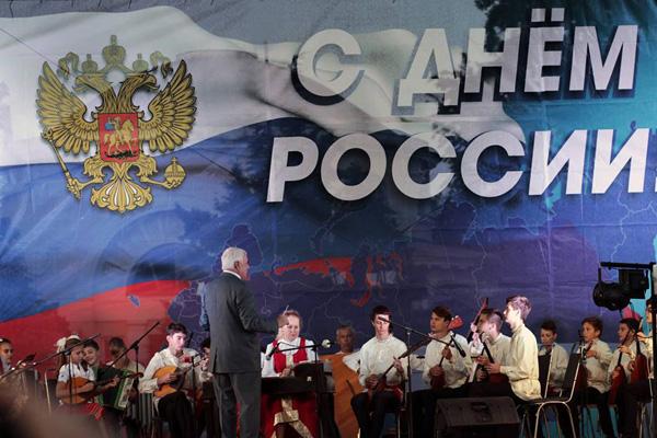 1-оркестр