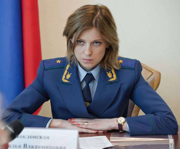 1-поклонская нат. Владимировна