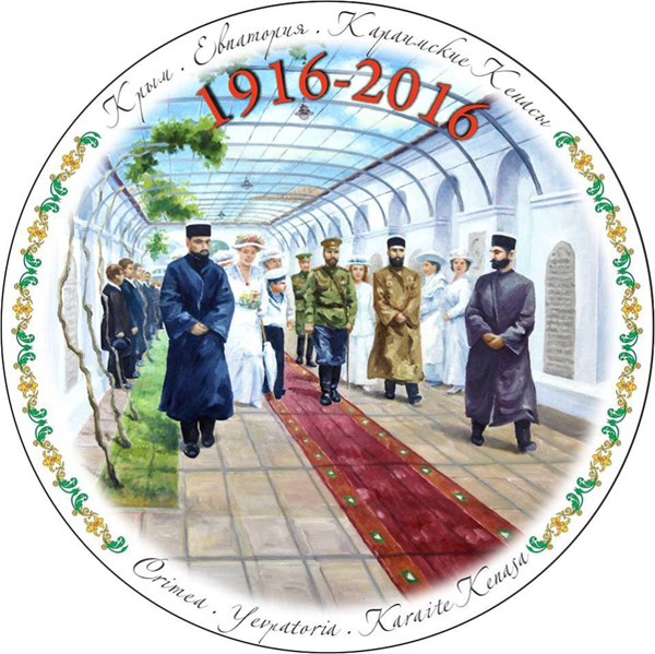 1916-2016
