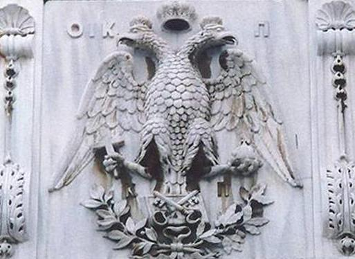 герб Византии времен Палеологов.