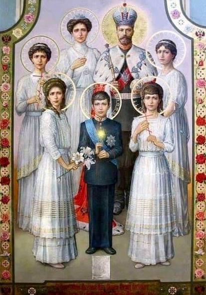 икона-семьи романовы