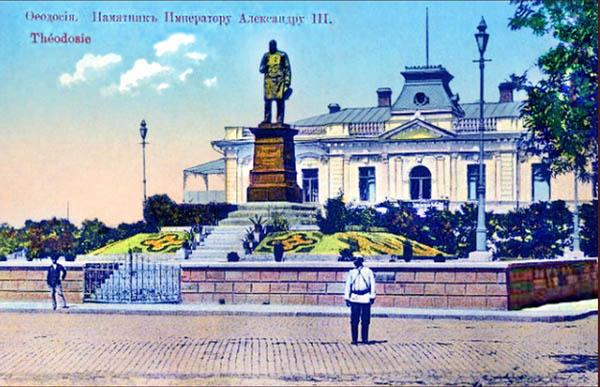 императору Александру III,в феод