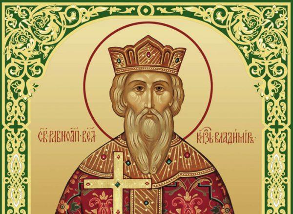 1-князь владимир