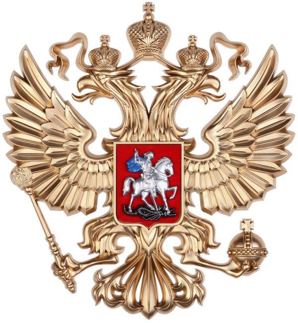Орел РФ