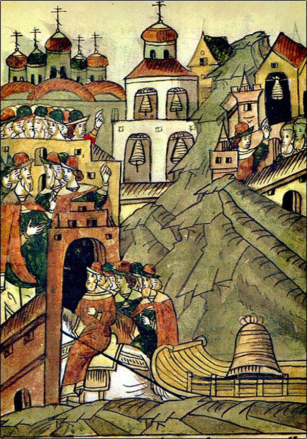 1471-Вывоз вечевого колокола в Москву.