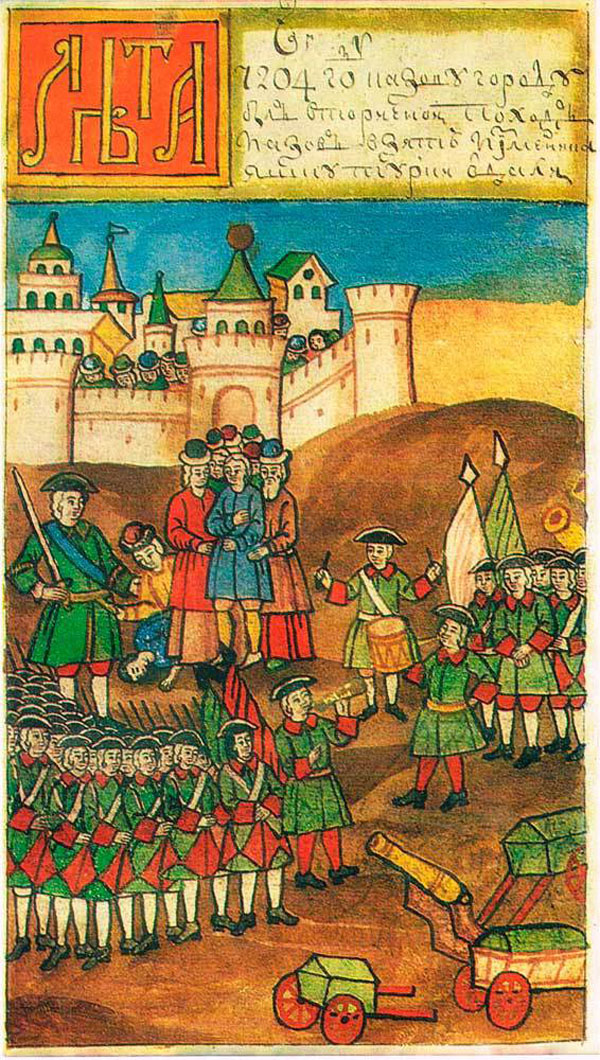 1696-Капитуляция Азова,выдач турками предателя Якова Янсена.
