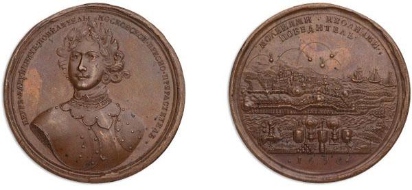 1696--медаль взятие азова