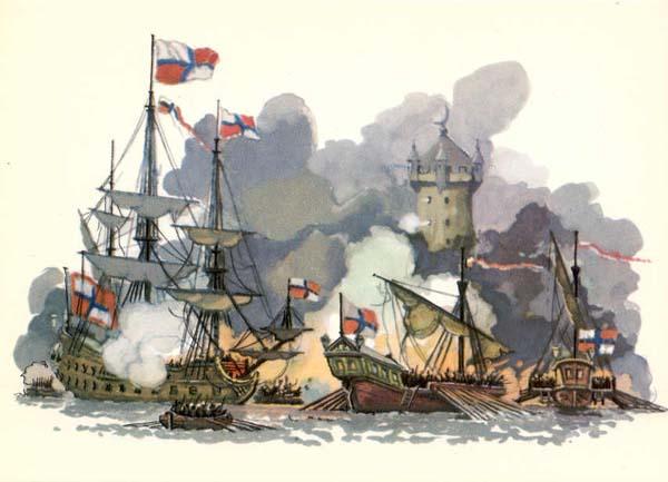 1696-флот