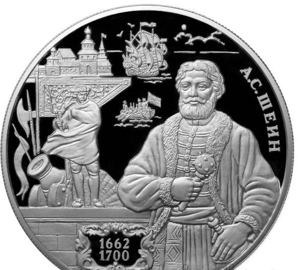 1696-шеин-