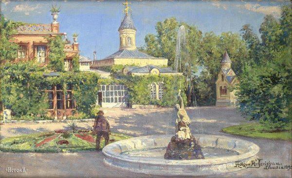 Летний день в Ливадии, 1893- художник Хольгер Жеричау.