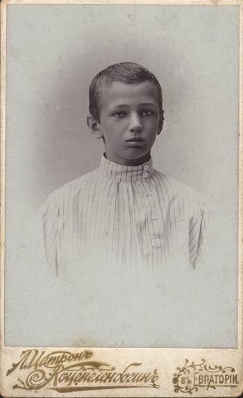1--Виктор Андреевич Горенко