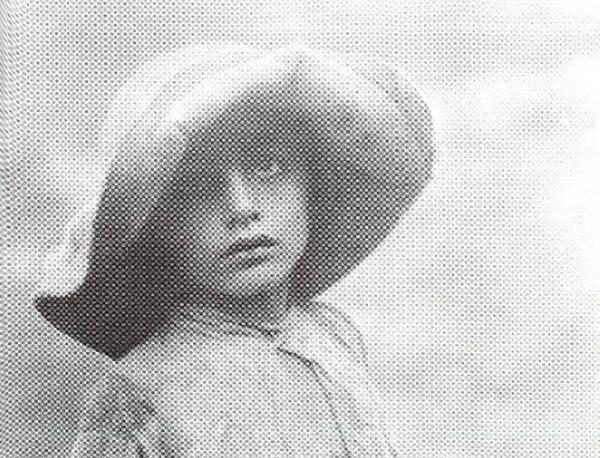 1-Сын гор. Северный Кавказ. 1931 г.