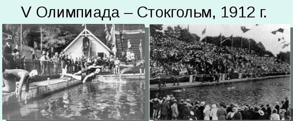 1912---