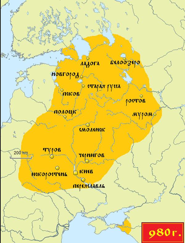 980-razvitie_kievskoy_rusi