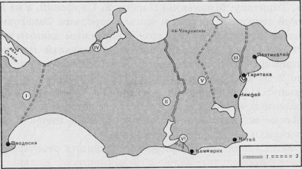 Расположение валов на Керченском полуострове: 1 - существующие валы; 2 - несохранившиеся валы. I - Акмонайский; II - Узунларский (Киммерийский); III - Тиритакский; IV - Акташский; V - Чокракский вал («Безкровный»); VI - Элькенский. По А.А.Масленникову