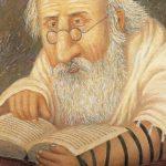 Как появились фамилии у евреев Российской империи
