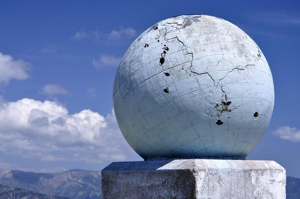 globus-gor