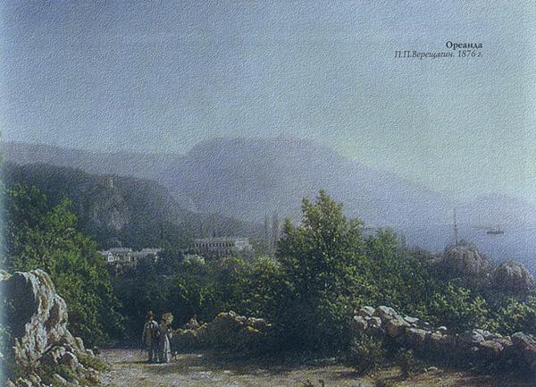oreanda-1876