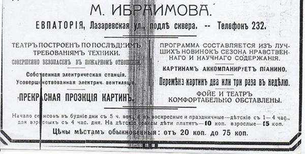 1-teatr-nauka-i-zhizn