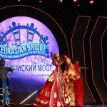 Кинофестиваль «Евразийский мост»