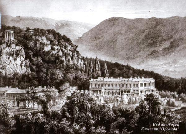 Вид на царский дворец в Ореанде, 1870-е годов литография с рисунка Штреффера;