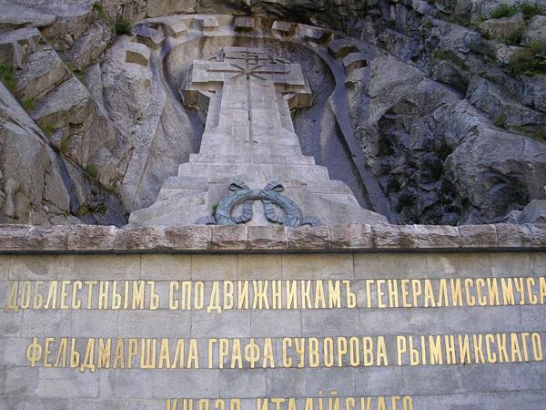 Крест высотой в 12 метров, высеченный на склоне ущелья Шёлленен, в память российским воинам, участвовавшим в знаменитом сражении с французами у Чертова моста в сентябре 1799 года.