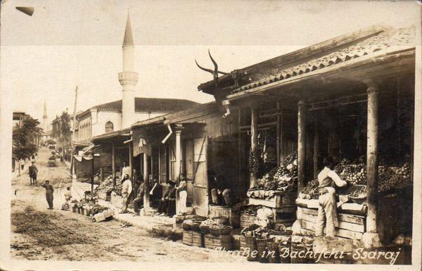 1918-baxchisaraj