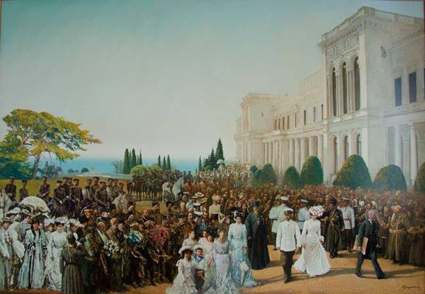 Открытие Ливадийского дворца Императором Николаем Вторым и его семьёй в 1911 г