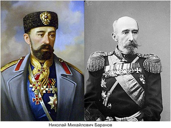 komandir-vesty-kapitan-baranov
