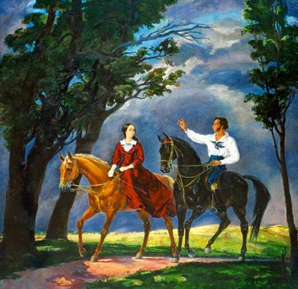 пушкин и наталья
