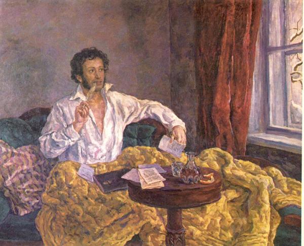 пушкин.александр