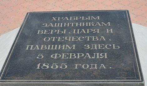 1855г-5 февраля