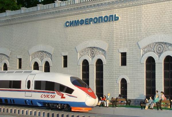 сапсан-симф-вокзал-