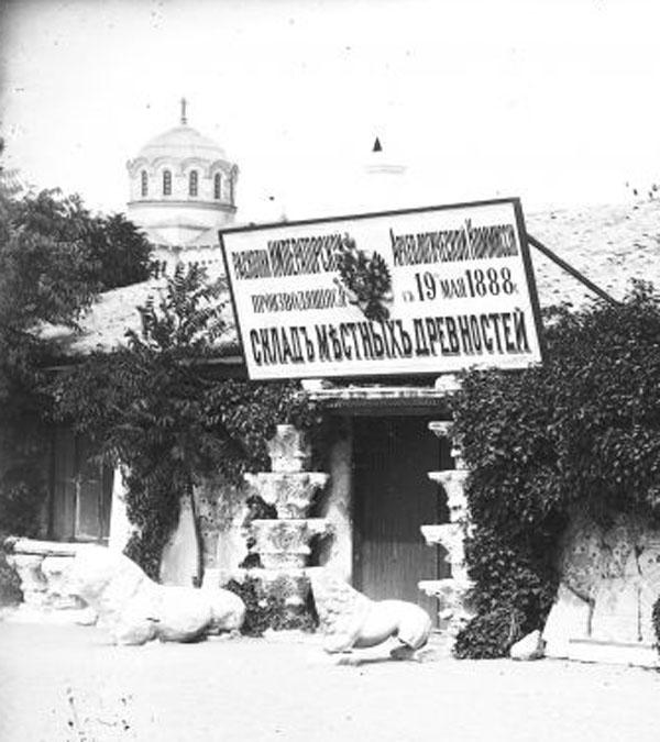 """""""Склад местных древностей"""" музей Императорской Археологической комиссии открыт 19 мая 1888 года"""