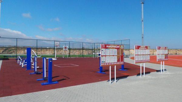 01-арена-крым-спорт
