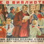Достижения СССР в 50-х годах ХХ века