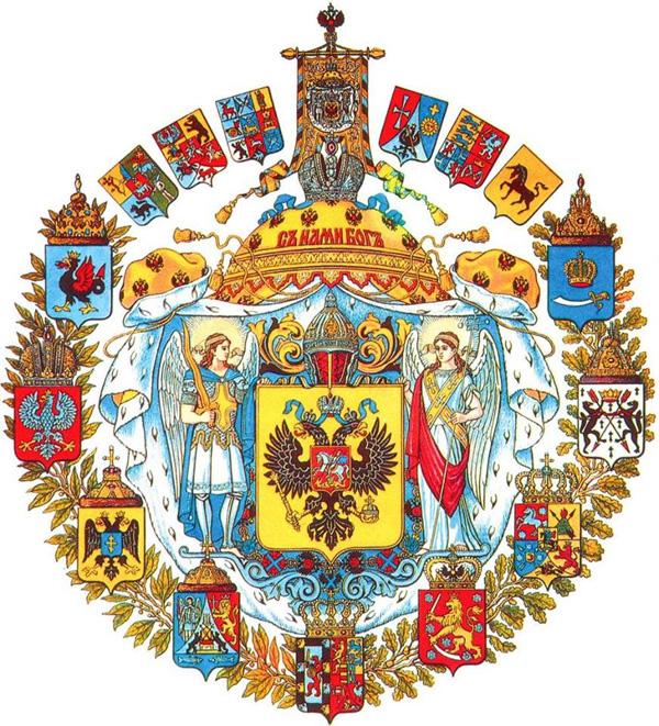 01-герб россии