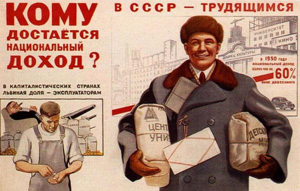 01-plakat_kolomensky_com