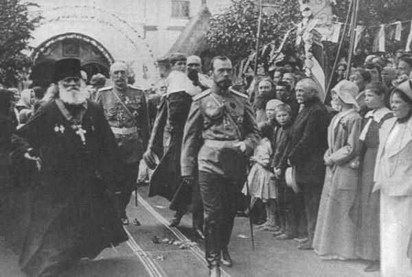 16 мая 1916