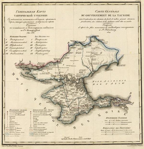 -1824-таврическая губерния