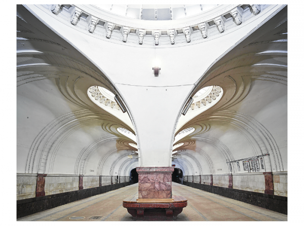 Cтанция метро Сокол