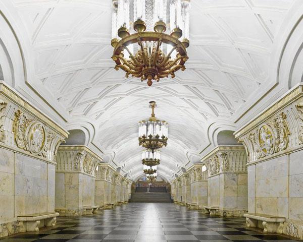 "Станция ""Проспект Мира"""