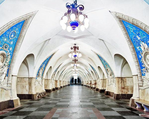 "Станция ""Таганская"""