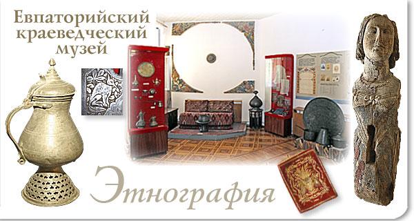 logo_top_600pixel_ethno