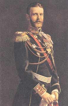 Великий князь Сергей Александрович-